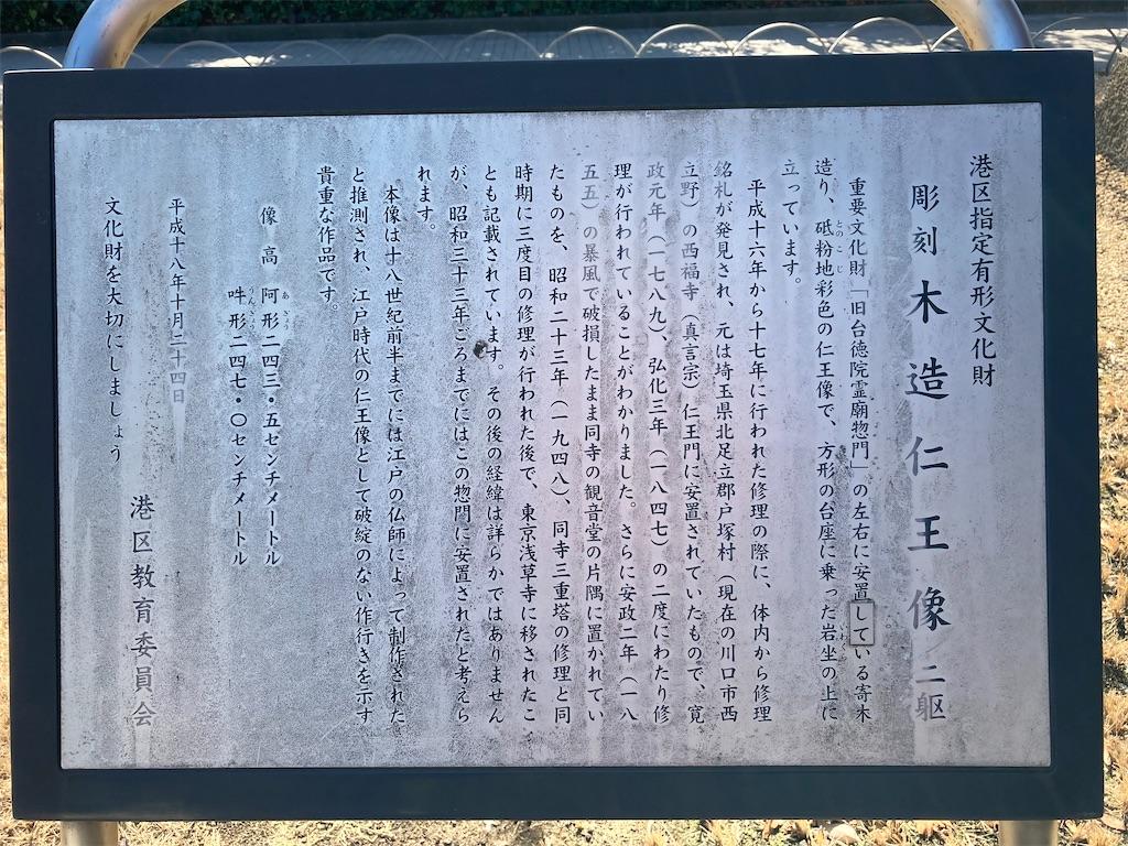 f:id:kofunmeguri:20210205181953j:image