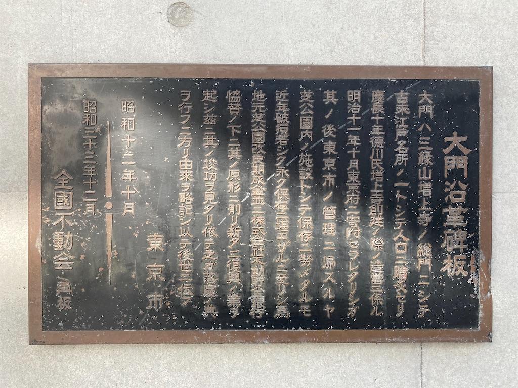 f:id:kofunmeguri:20210205184233j:image