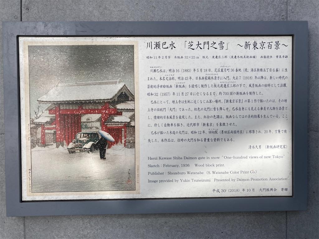 f:id:kofunmeguri:20210205184238j:image