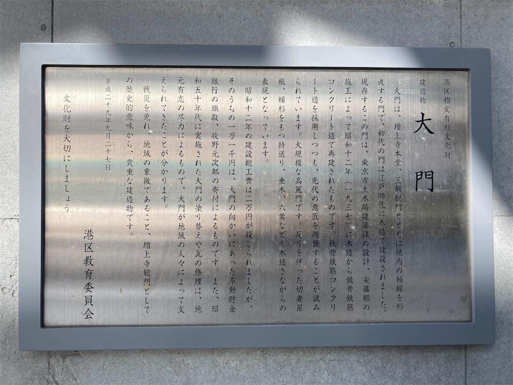 f:id:kofunmeguri:20210205184302j:image