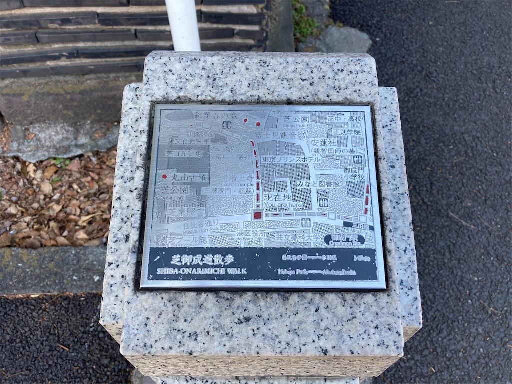 f:id:kofunmeguri:20210205211157j:image