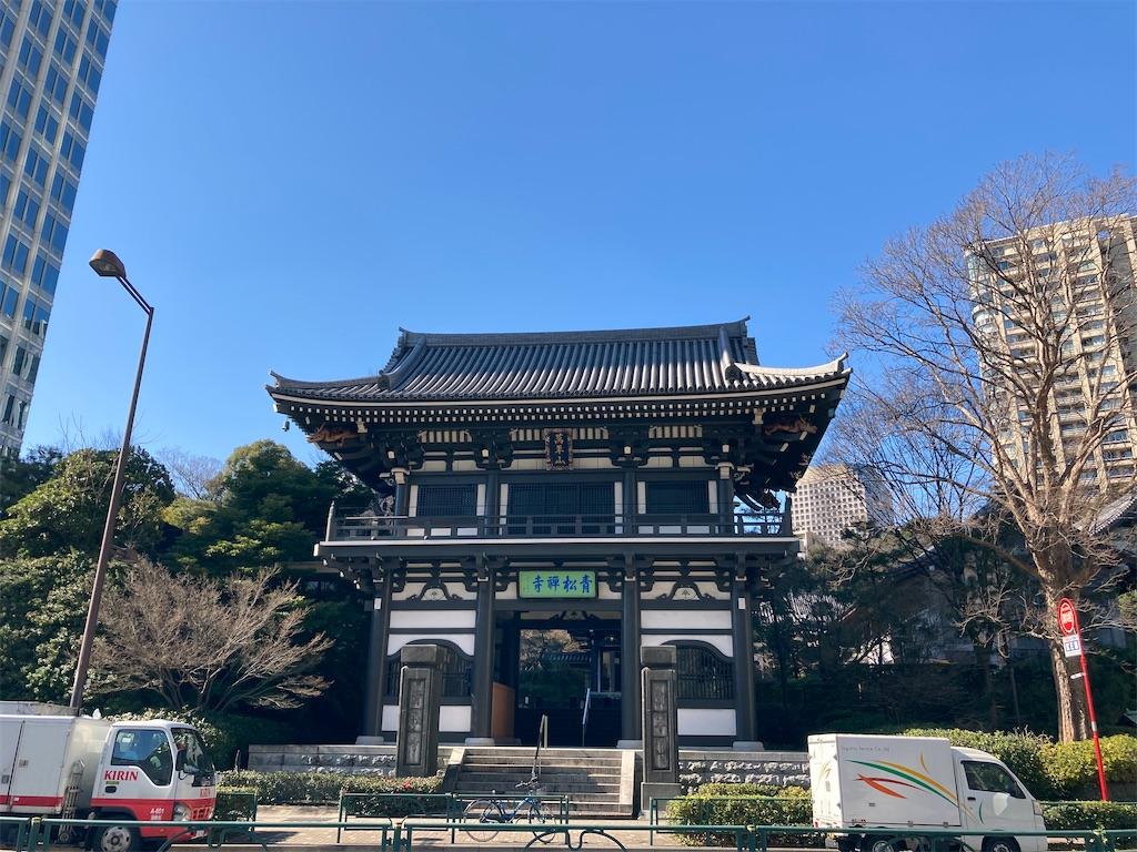 f:id:kofunmeguri:20210205211753j:image