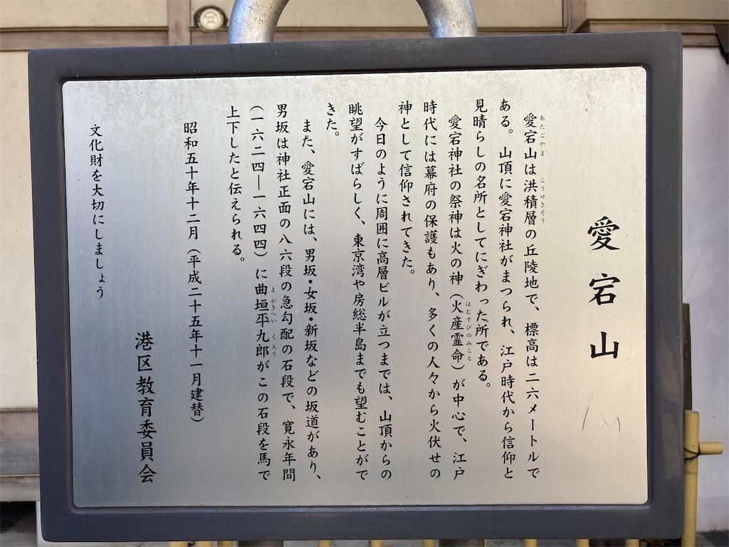 f:id:kofunmeguri:20210205212121j:image
