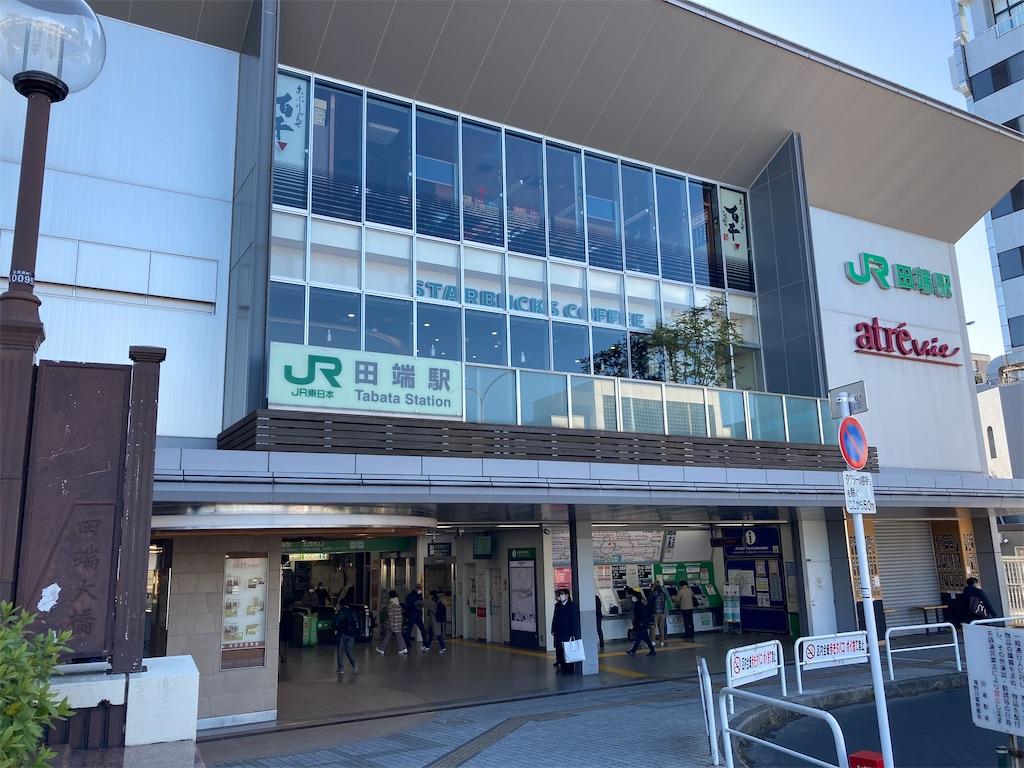 f:id:kofunmeguri:20210206205604j:image