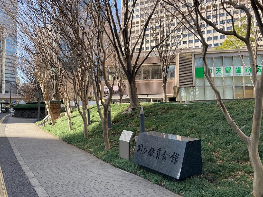 f:id:kofunmeguri:20210210175635j:image