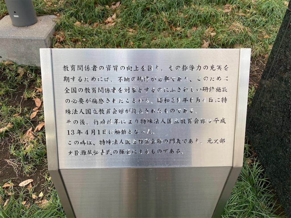 f:id:kofunmeguri:20210210175639j:image