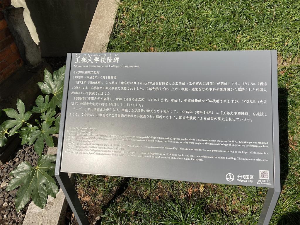 f:id:kofunmeguri:20210210175650j:image