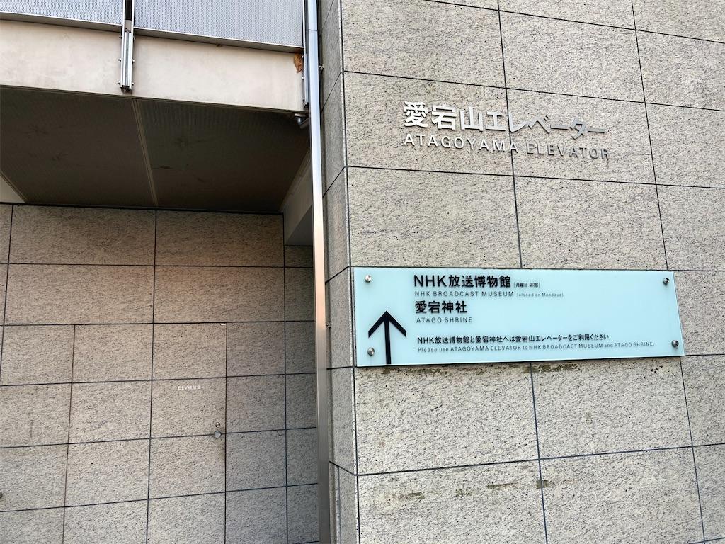f:id:kofunmeguri:20210210180947j:image