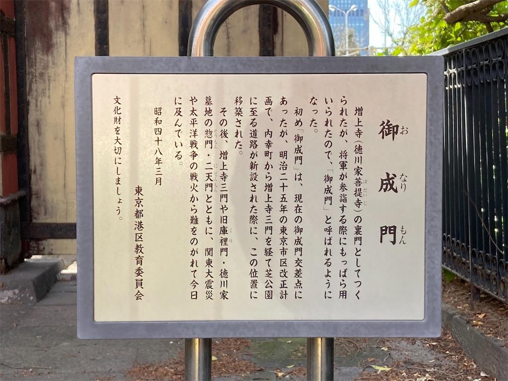 f:id:kofunmeguri:20210210182326j:image