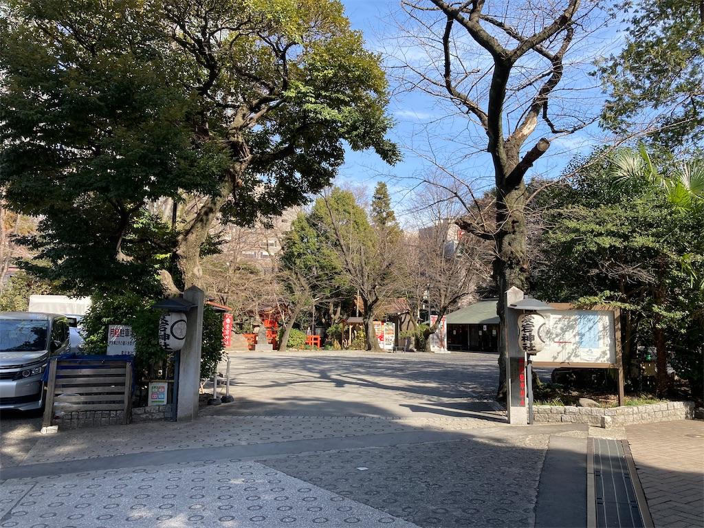 f:id:kofunmeguri:20210210203425j:image
