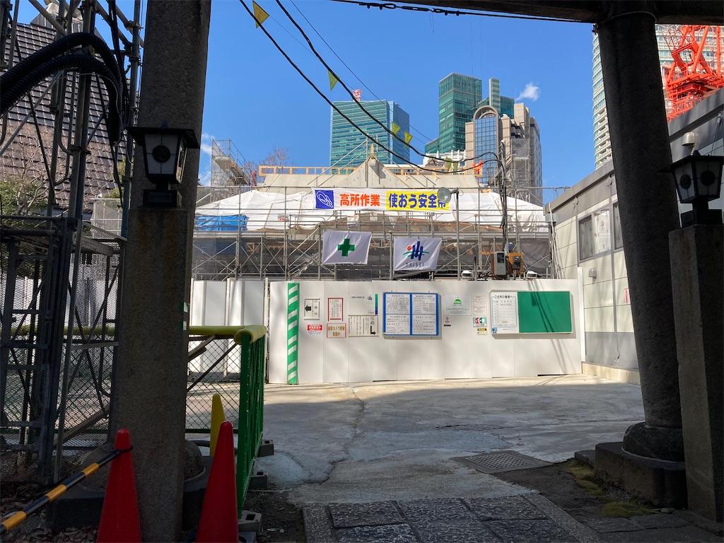 f:id:kofunmeguri:20210217192133j:image