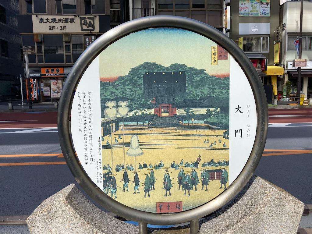 f:id:kofunmeguri:20210217194532j:image
