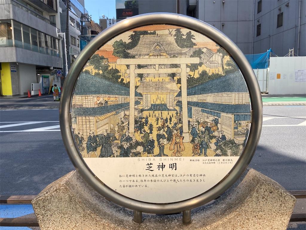 f:id:kofunmeguri:20210217194602j:image