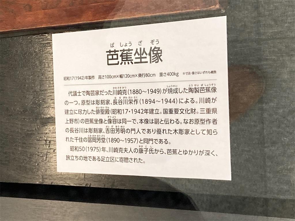 f:id:kofunmeguri:20210305200131j:image