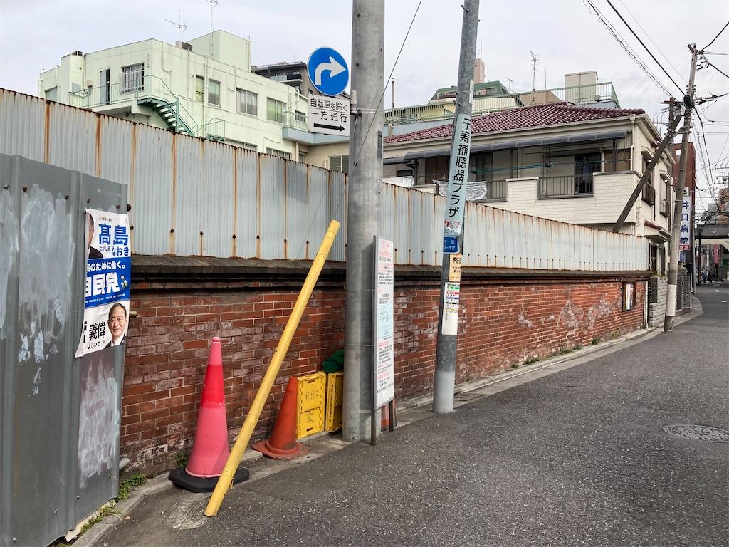 f:id:kofunmeguri:20210305203624j:image