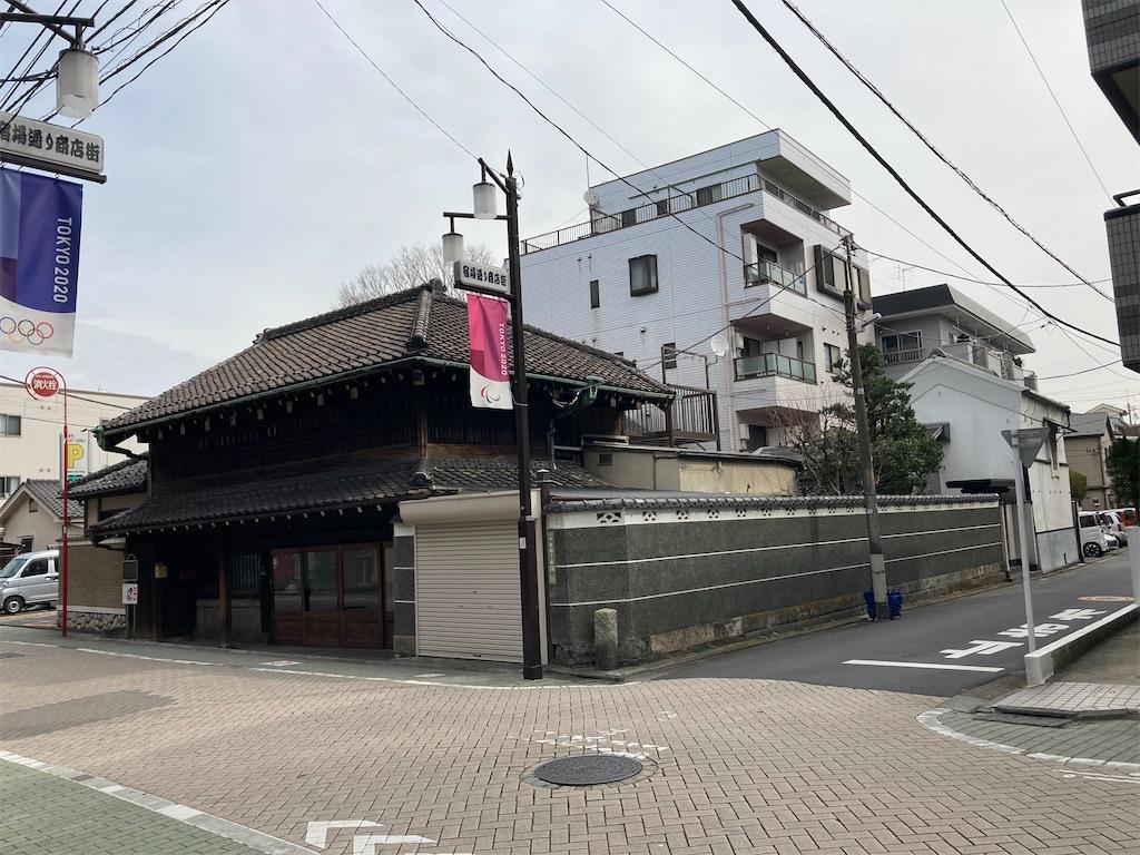 f:id:kofunmeguri:20210306165431j:image