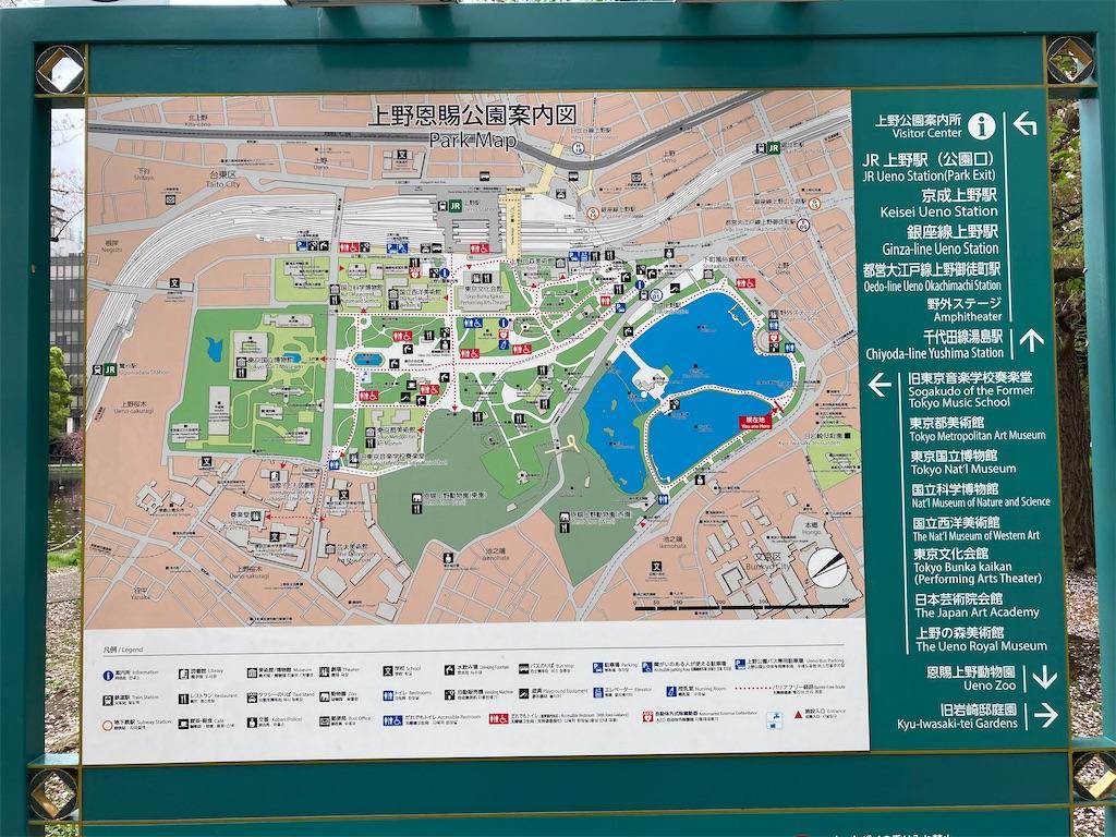 f:id:kofunmeguri:20210401200332j:image