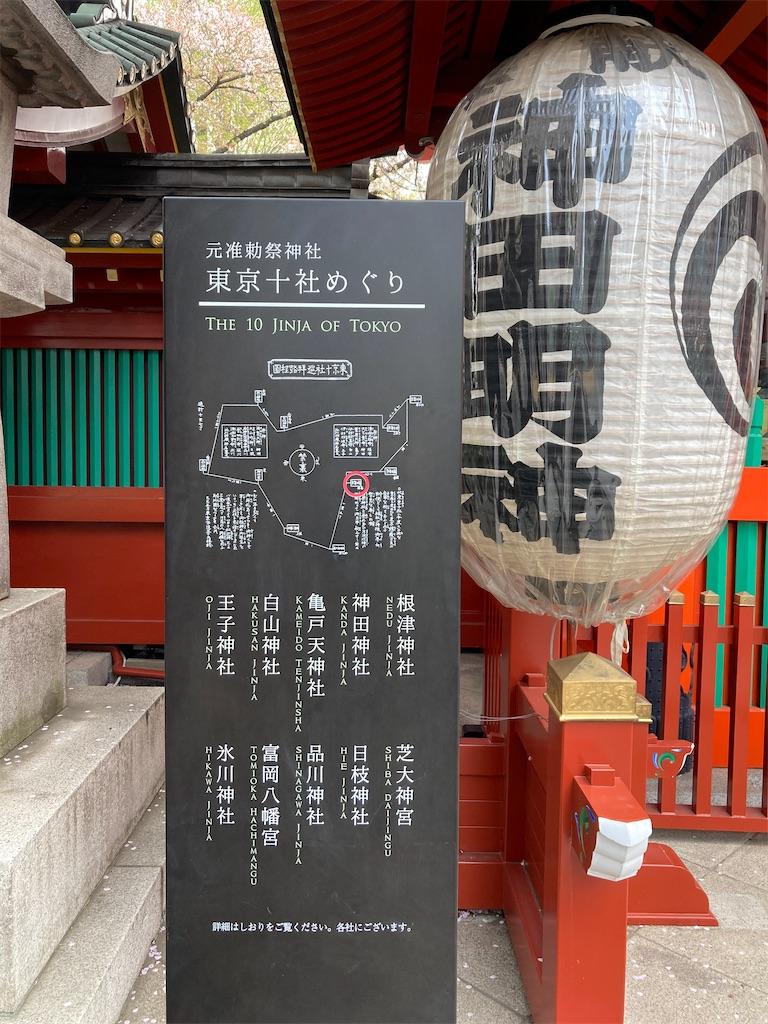 f:id:kofunmeguri:20210401210325j:image