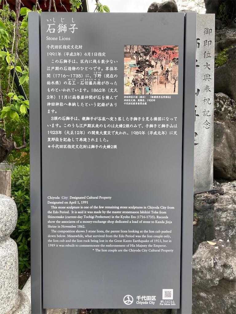 f:id:kofunmeguri:20210401210329j:image