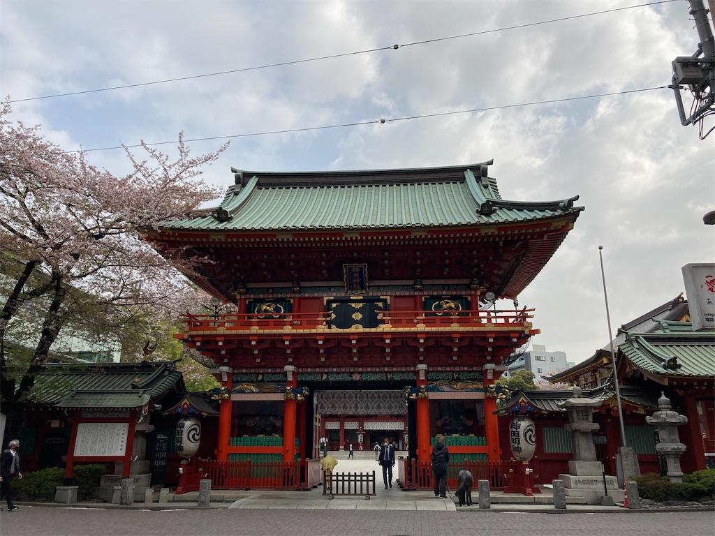 f:id:kofunmeguri:20210401210332j:image