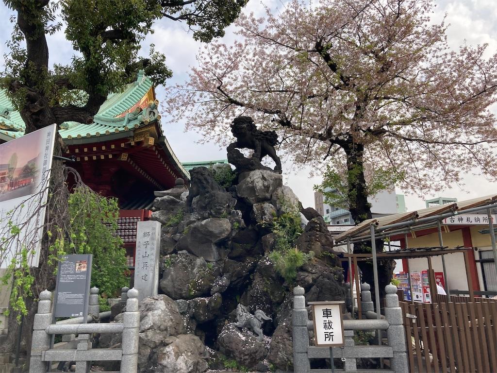 f:id:kofunmeguri:20210401210336j:image
