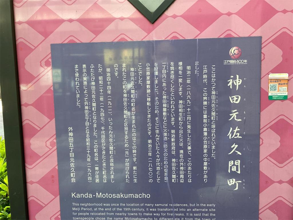 f:id:kofunmeguri:20210423181421j:image