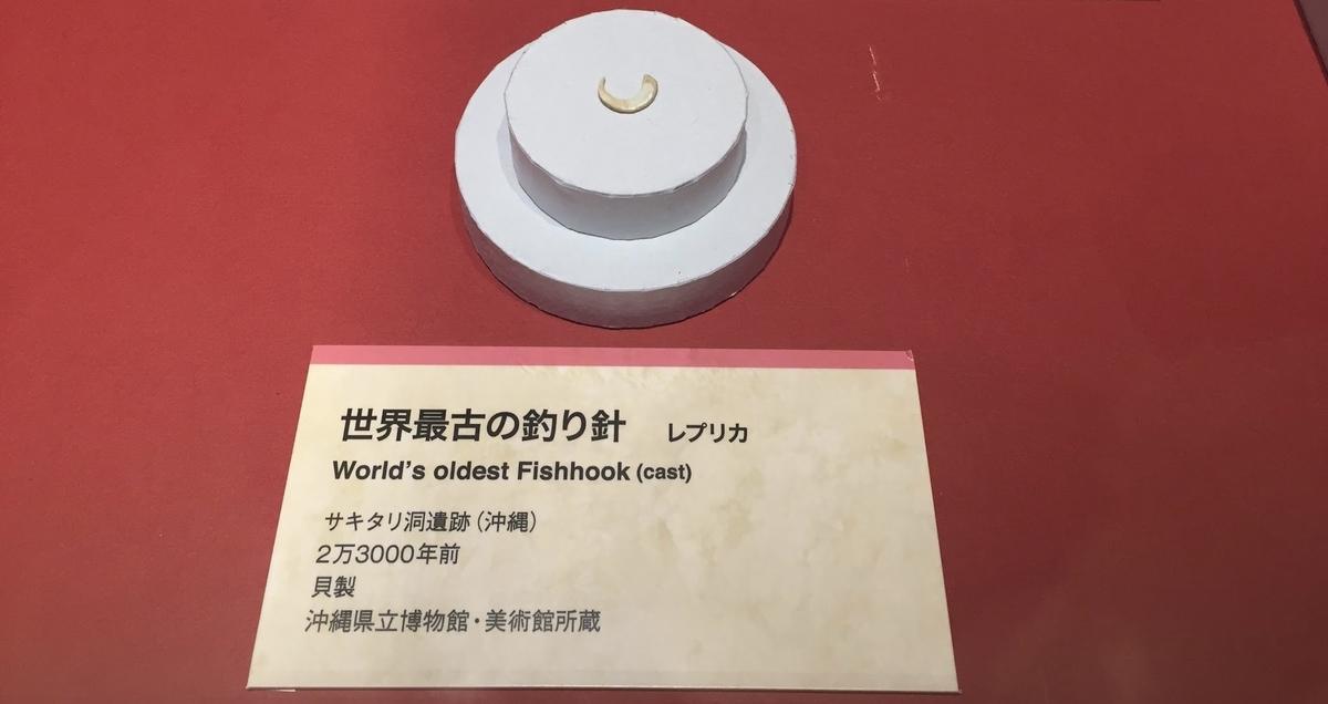 f:id:kofunmeguri:20210427185337j:plain