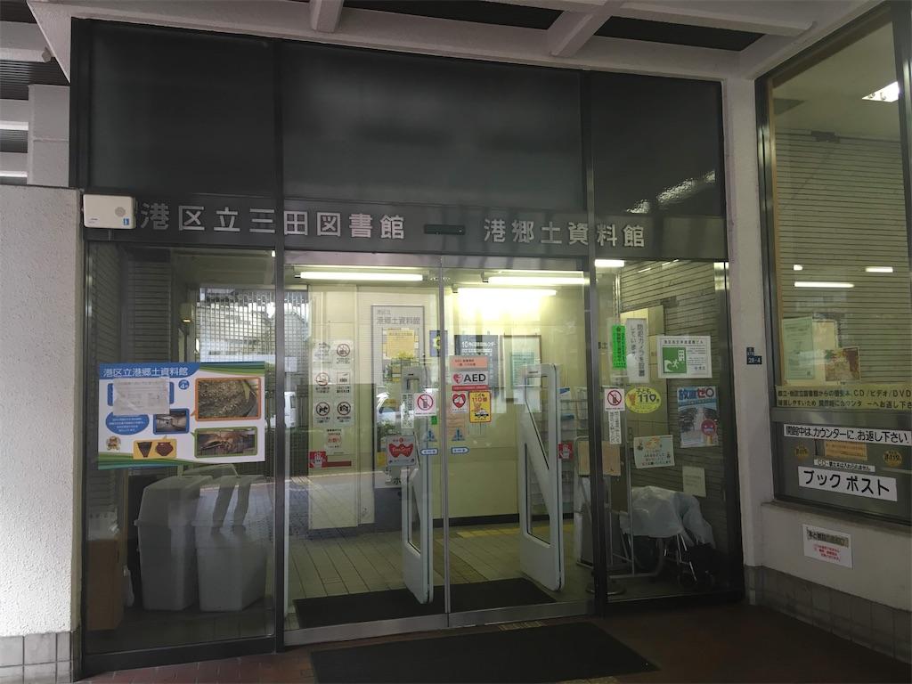 f:id:kofunmeguri:20210530181754j:image