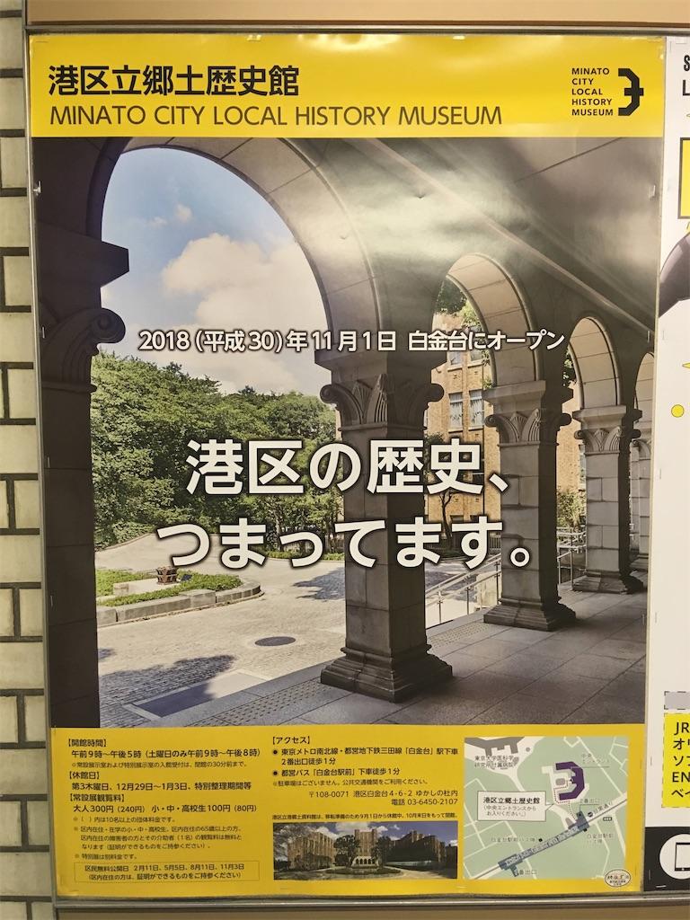 f:id:kofunmeguri:20210530181757j:image