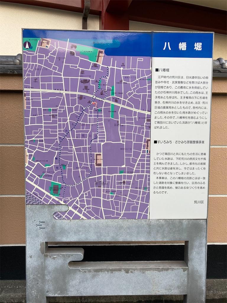f:id:kofunmeguri:20210909061830j:image