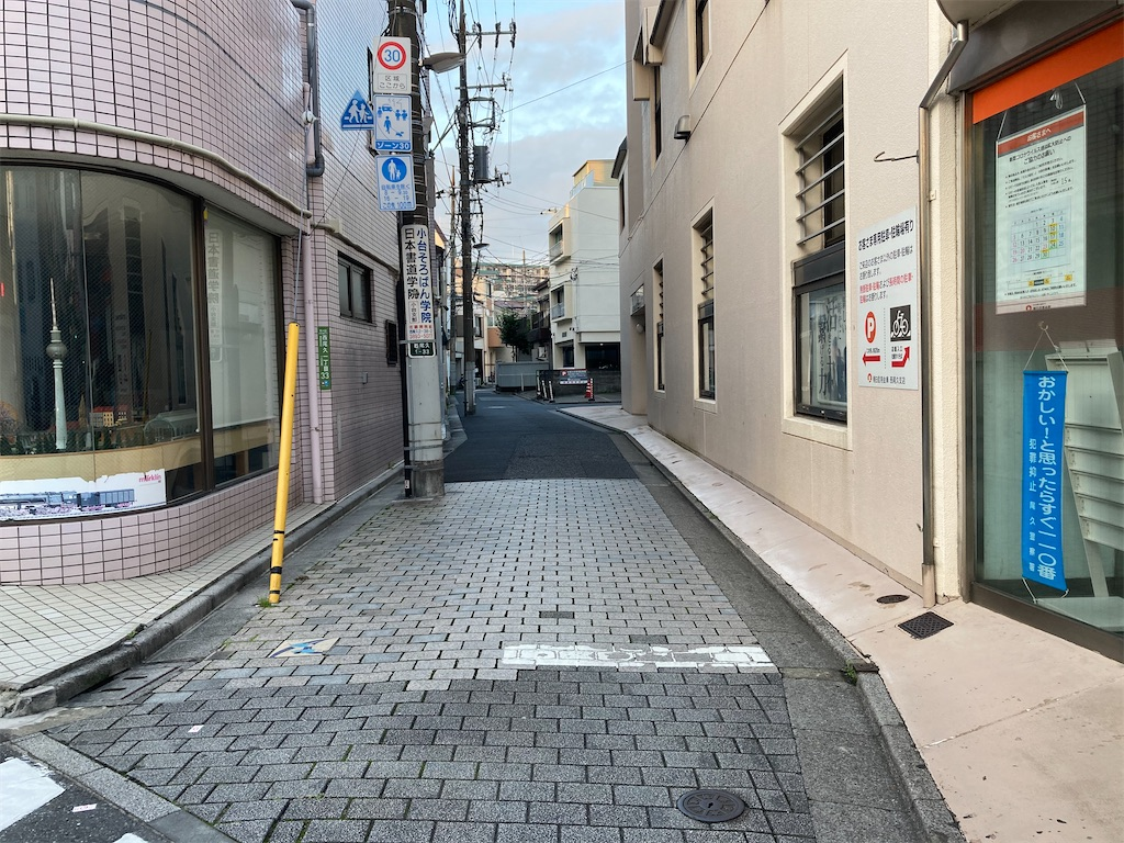 f:id:kofunmeguri:20210916062025j:image