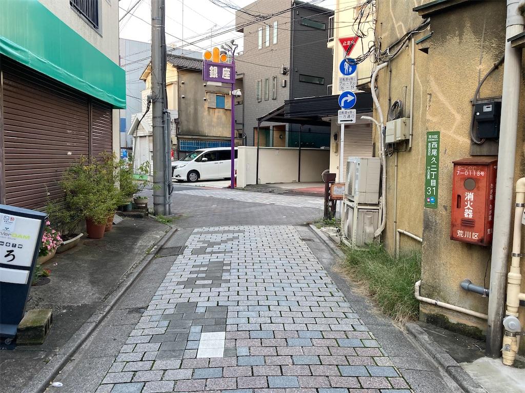 f:id:kofunmeguri:20210916062125j:image