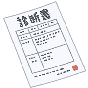 f:id:kogaemon:20190805101559p:plain