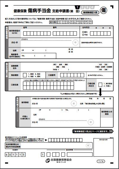 f:id:kogaemon:20190807082324j:plain