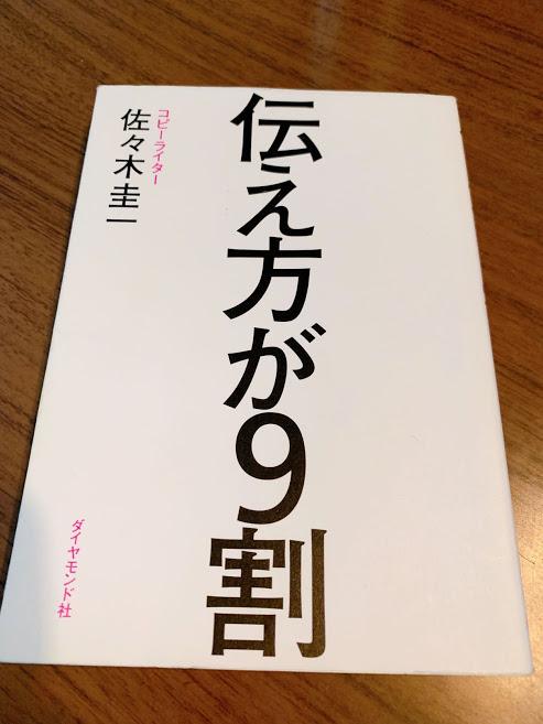 f:id:kogaemon:20190818143443j:plain