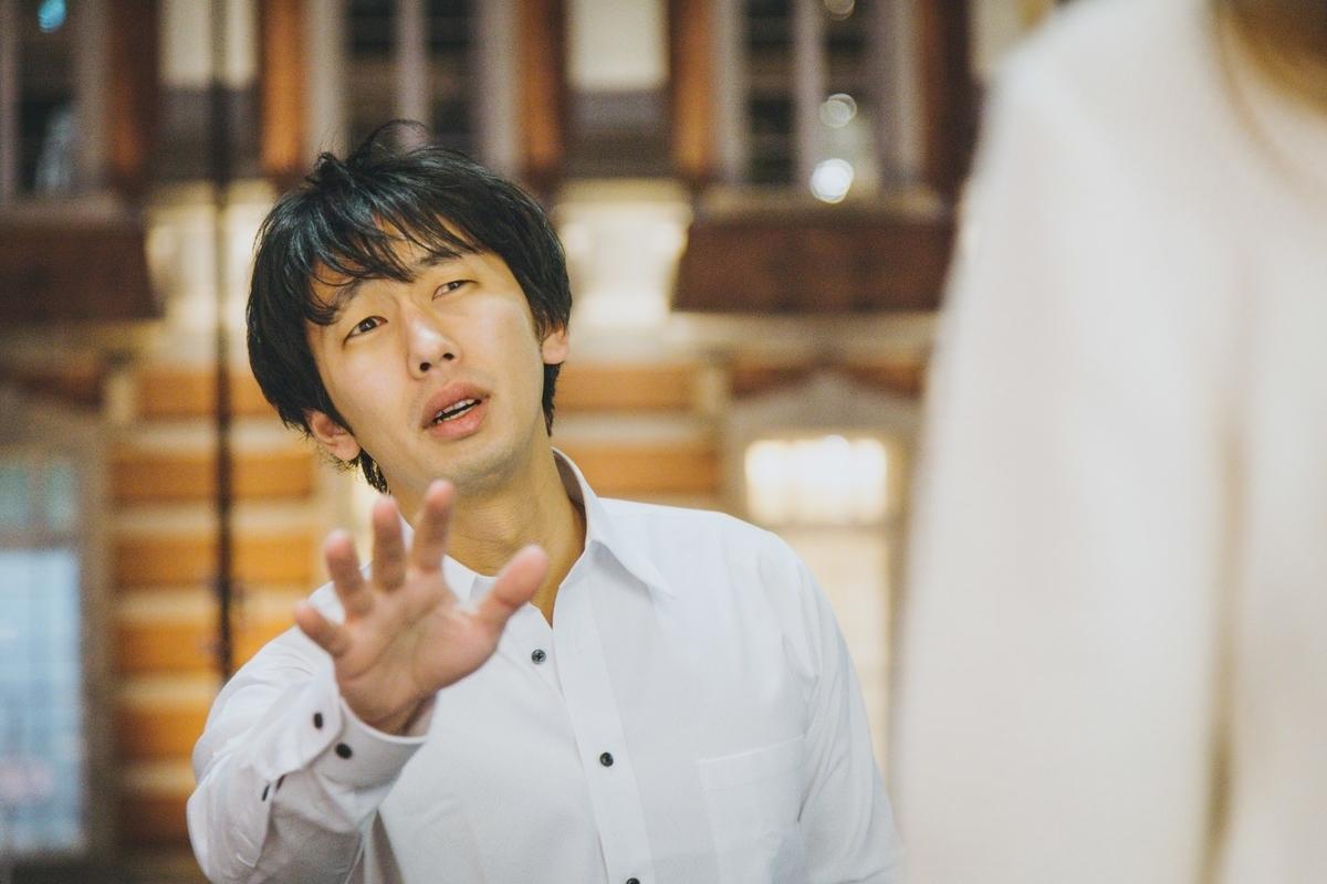 f:id:kogaemon:20200310222824j:plain