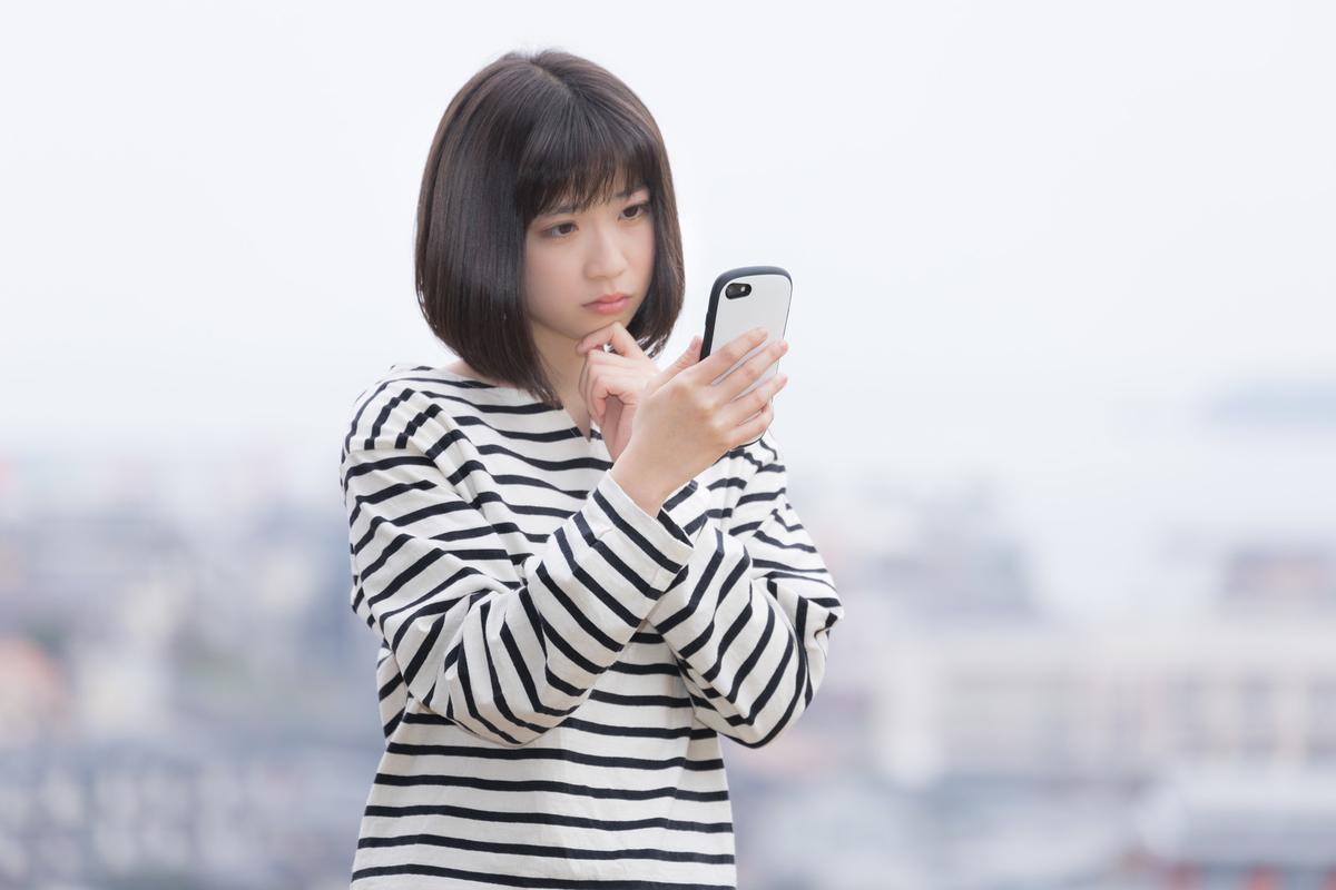 f:id:kogaemon:20200312065431j:plain