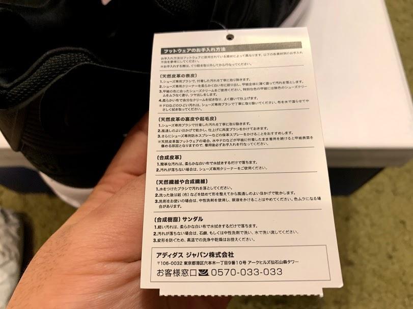 f:id:kogaemon:20200314080825j:plain