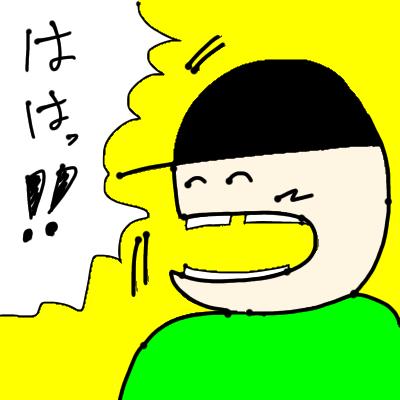 f:id:kogaemon:20200315165702p:plain