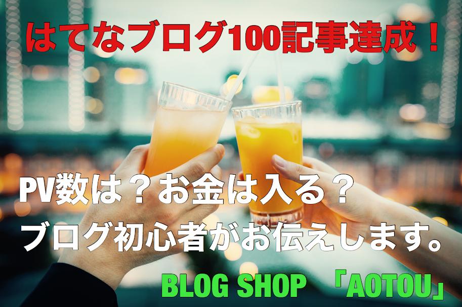 f:id:kogaemon:20200405074328p:plain