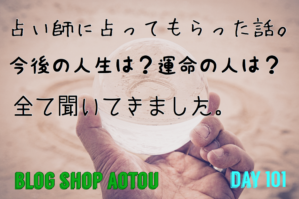 f:id:kogaemon:20200407190343p:plain