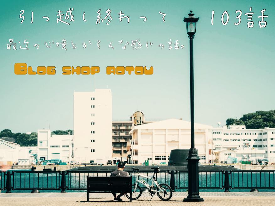 f:id:kogaemon:20200420193314p:plain