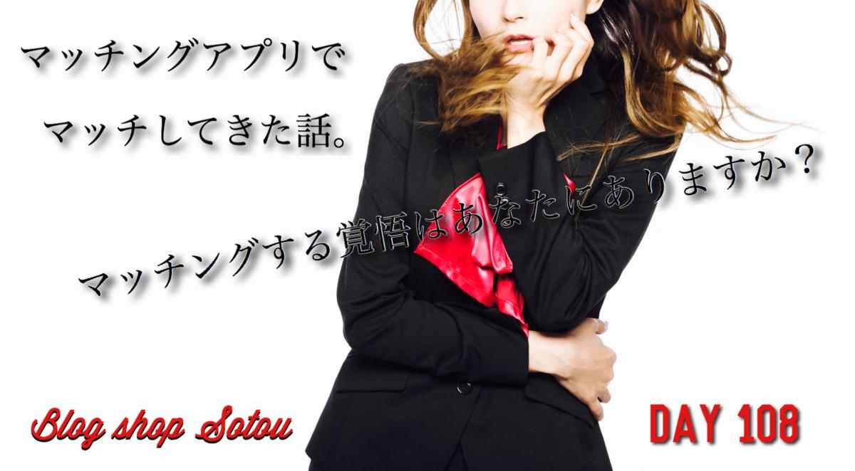 f:id:kogaemon:20200507203055p:plain