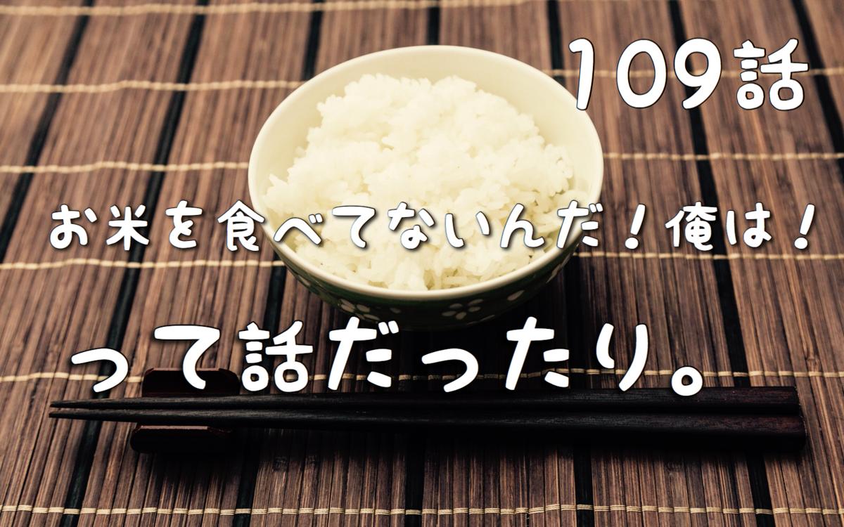 f:id:kogaemon:20200510103013p:plain