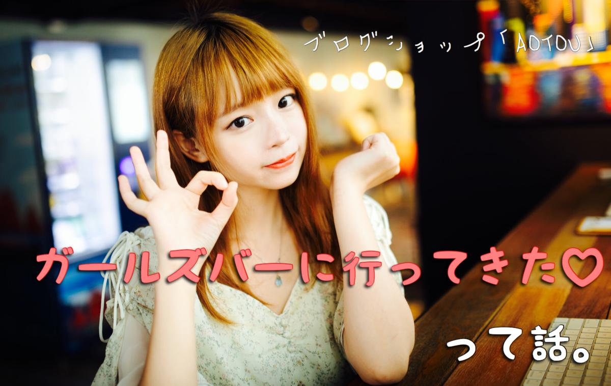 f:id:kogaemon:20200608155234p:plain