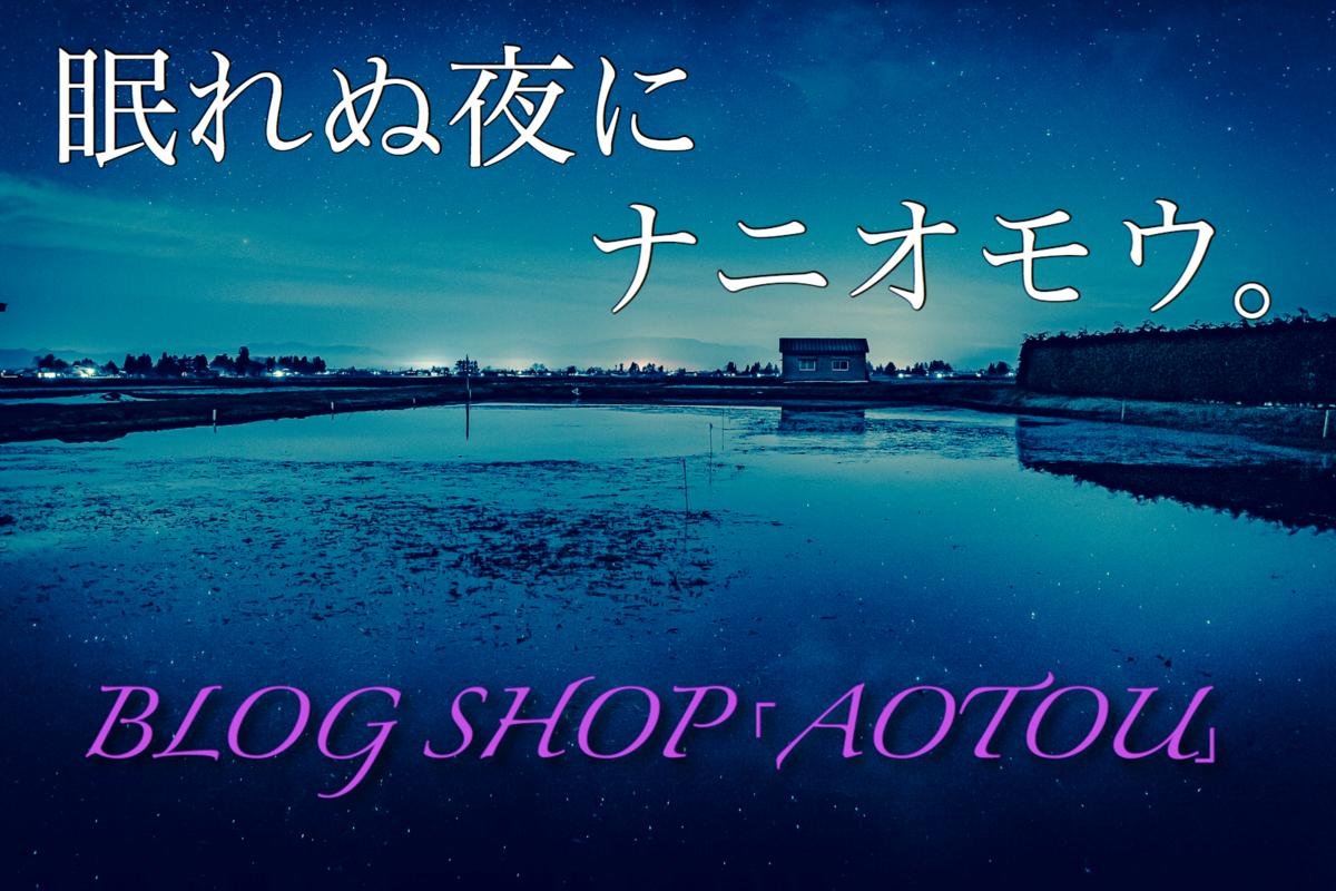f:id:kogaemon:20200610234548p:plain