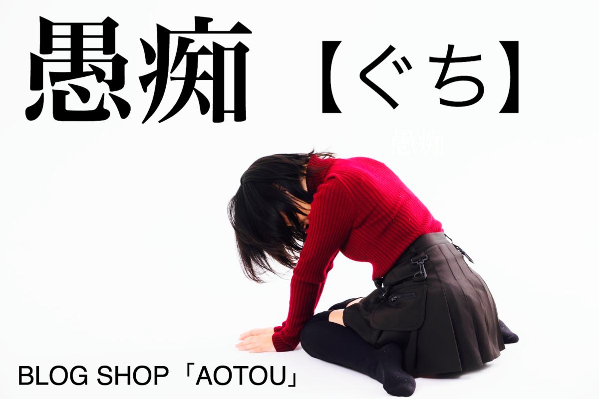f:id:kogaemon:20200618163102p:plain