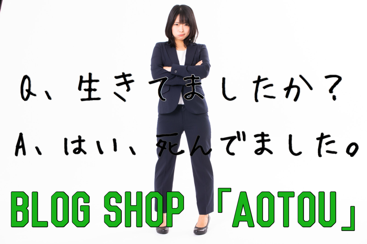 f:id:kogaemon:20200712223204p:plain