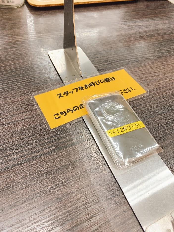 f:id:kogaemon:20200904071644j:plain