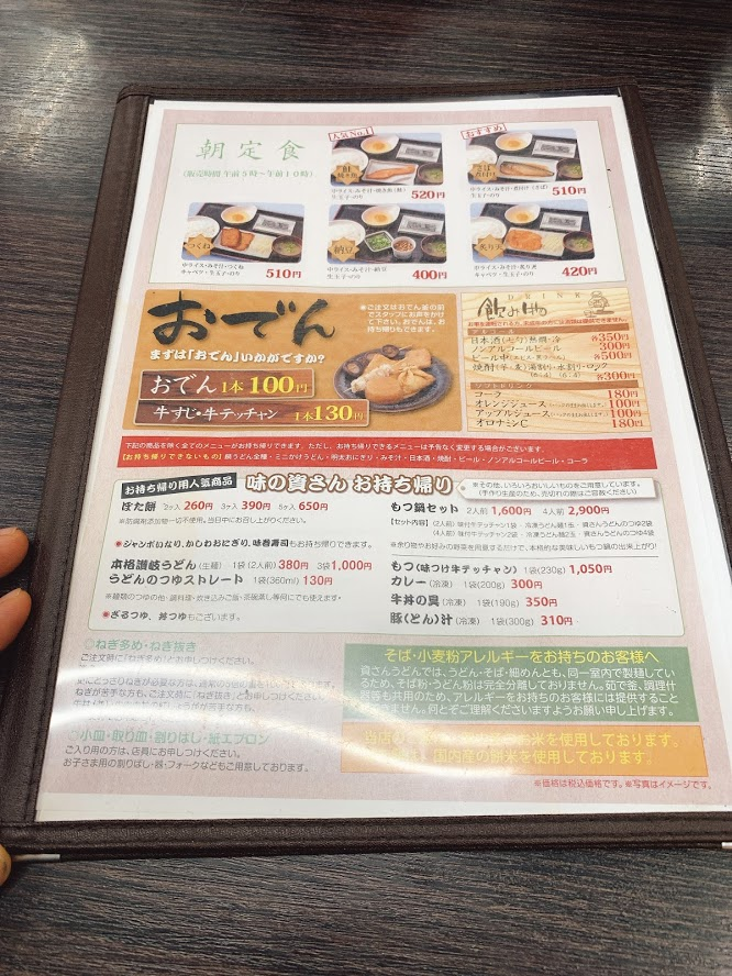 f:id:kogaemon:20200904072231j:plain